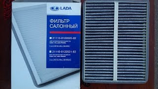 Замена фильтра салона ВАЗ-2110