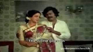 Meri Behna Diwani Hai Andha Kanoon