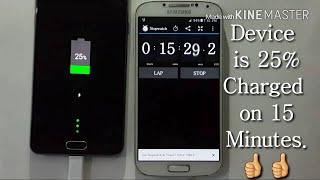 Samsung Galaxy A5 2016 Fast Charging Test