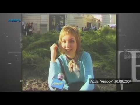 ТРК Аверс: Як це було 20 09 2018