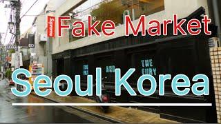 SUPREME STORE KOREA FAKE MARKET SEOUL