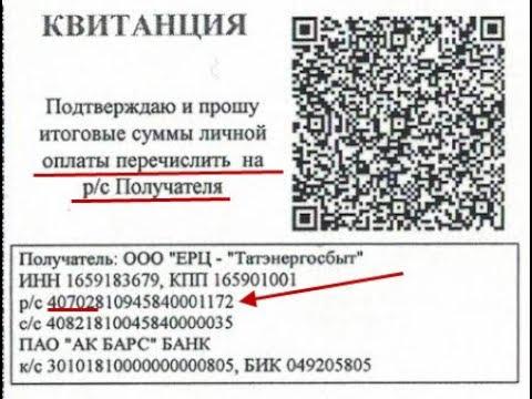 Про спец счет 40821 в квитанциях за ЖКУ