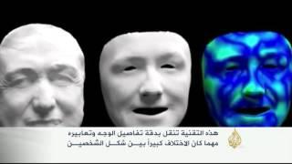 تقنية تسمح بنقل تعابير الوجه من شخص لآخر