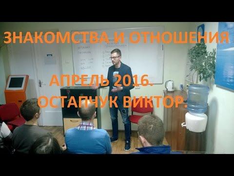 групповые знакомства крым