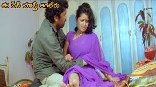 Posani & Satya Krishnan Interesting Love Scenes | TFC Filmnagar