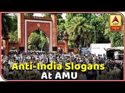 Was Anti-India Slogans Really Raised In AMU? | ABP News