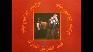 Abdel Aziz El Mubarak- Ya A