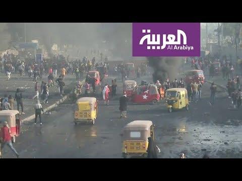 اشتباكات عنيفة بين الأمن والمتظاهرين في العراق  - 11:59-2020 / 1 / 20