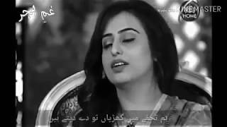 2 Lines Poetry Ever Best Poetry | Sad Heart Touching Poetry || Urdu Poetry Lines | Urdu Poetry