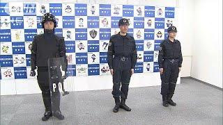 災害や警備の現場で活動する警察の機動隊員の制服が2020年の東京オリン...