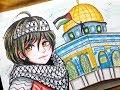 القدس_عاصمة_فلسطين_الأبدية || Free Palestine