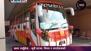 Development Forum Episode 482 Pokhara Jagadamba Tavels & Dashain Subhakamana