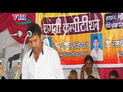 बाबा भोली शान  का    baba bholi shaan ka    RAMESH KALAWADIYA   Veer Movies ATM