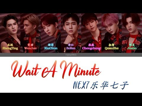 NEX7乐华七子 - Wait A Minute [CHI/PINYIN/ENG COLOR CODED LYRICS]