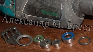 Повне обслуговування Макиты 2470  Ремонт інструменту  Як полагодити перфоратор  Брест