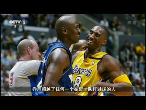 CCTV Sports - NBA Prime Time - Jul (2)