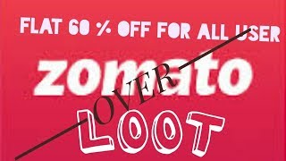 Zomato loot | Zomato Offer | 60% Off Unlimited Times | August 2018 |