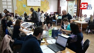 Десять иностранных студентов выбрали для обучения Вологодский государственный университет