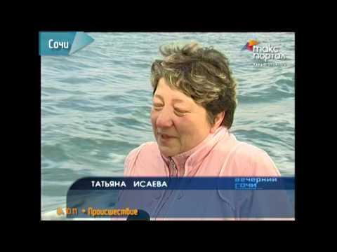В Сочи вспоминают погибших в авиакатастрофе 10 лет назад