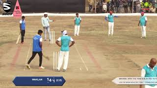 WAKLAN vs WAGHBIL (MATCH 05) | LATE.NARAYAN SHET GROUP CHASHAK-2017,KIRAVALI