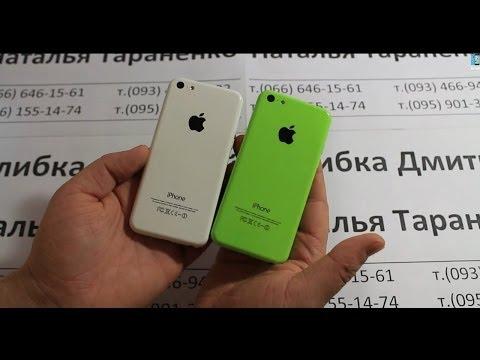 "Видео обзор  Iphone 5c копия iphone 5с копия . 4"" дюйма  Android 4.2 . 1 сим"