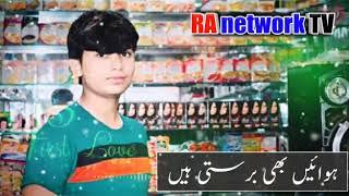 new-whatsapp-statustum-hi-anasad-line-in-songr-a-network-tv