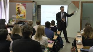 ГБОУ Школа №1282 Урок лекция «Риски с денежными средствами»