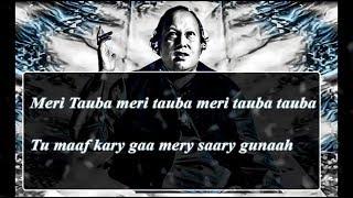 Meri Tauba Meri Tauba with Lyrics | Ustad Nusrat Fateh Ali Khan