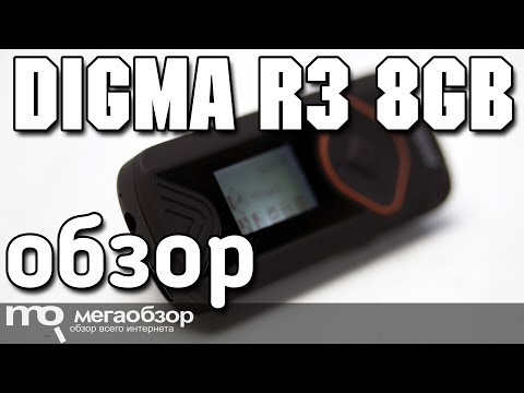 mp3 плеер для музыки и аудиокниги