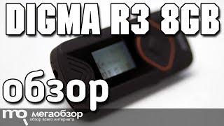 Digma R3 обзор плеера