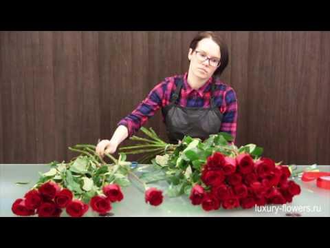 Длинные розы 150-170 см