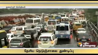 1 am Headlines today spl tamil video hot news 02-12-2015 Puthiya Thalaimurai Tv mid morning news 2nd December 2015