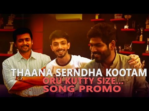 Thaana Serndha Kootam - Oru Kutty Size Song Promo By Anirudh
