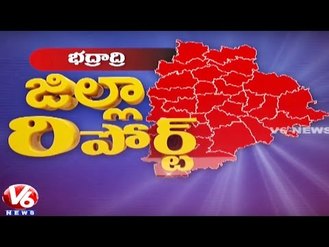 District Report | Special Debate On Issues And Resources Of Bhadradri Kothagudem District | V6 News