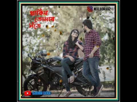 Thakim Tumar Hote  Assamese New Status Video  Whatsapp Status Assamese