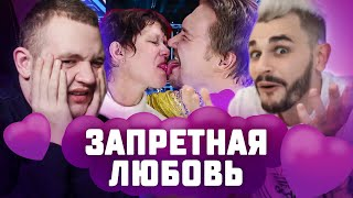 ФАНФИКИ ГОБЗАВР И ЛЮДМИЛА