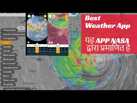 Best Weather App - The Best Weather App For Everyone | 3D Weather App | Weather App Hindi Tutorial