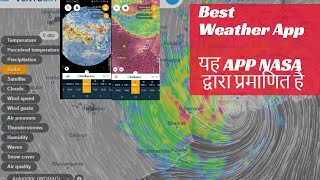best weather app - the best weather app for Everyone | 3D Weather app | Weather App Hindi Tutorial screenshot 2