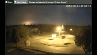 В Луганске в районе аэропорта подбили самолет