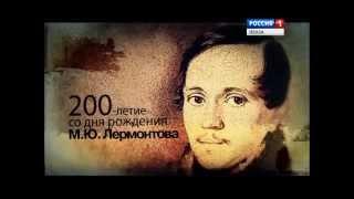 ГТРК «Чувашия»: спектакль по какой поэме Лермонтова приносит несчастье?
