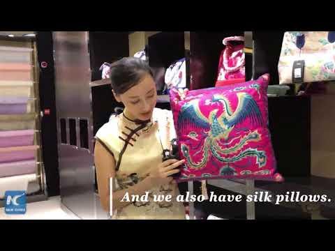 """China's """"city of silk"""""""
