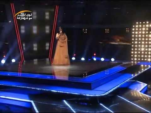 Brishna Amil Song Loy Akhtar Mubarak