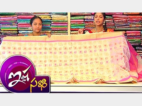 Latest Wedding Designer Colourful Chanderi & Tissue Kota Sarees || Ista Sakhi || Vanitha TV