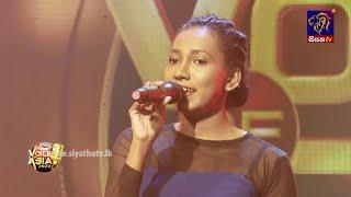 Steady Singing Talent එකක් ඔයාට තියෙනවා | Siyatha Voice of Asia 2020