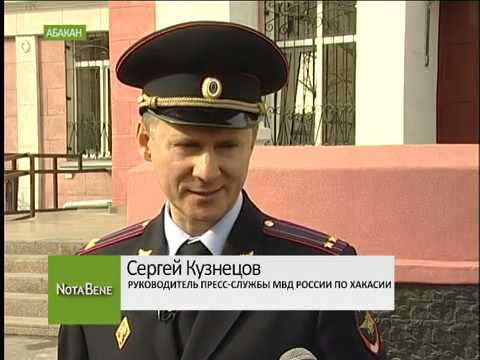 Алексей Лебедев отрицает вину в ДТП