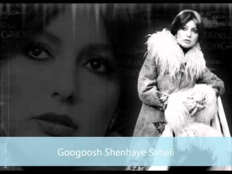 Googoosh Shenhaye Saheli   .wmv