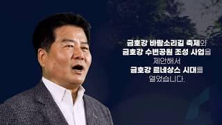 21대 총선-이헌태 대구 북구갑 후보/더민주(출마의 변…