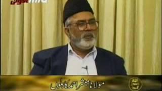 Name of Qadian in Quran? Mullahs exposed - Ahmadiyya Urdu Discussion part 2/4