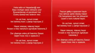 Us Usi Tvac-Minus(Karaoke)