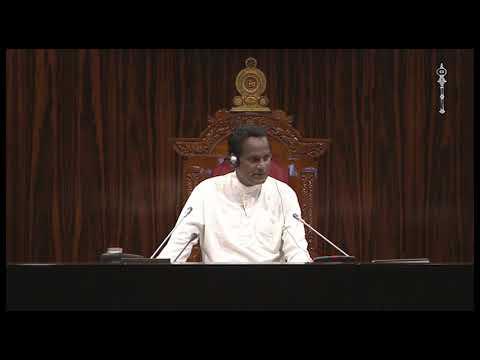 Parliament of Sri Lanka - 25 May 2017 Part 6